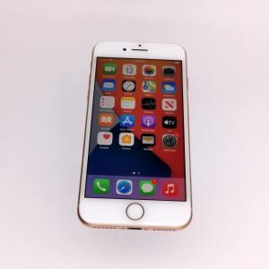 iPhone 8-45837997WT