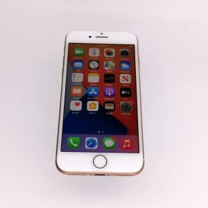 iPhone 8-59458788NT