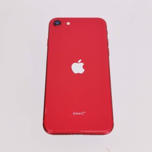 iPhone SE 2020 2nd Gen-tinyImage-11